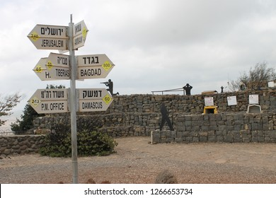 Direction and distance sign for Middle Eastern capitals at Mount Bental Israeli military outpost on the Syrian border - disused bunker in the Golan Heights