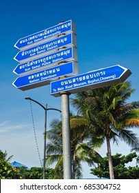 Direction Signage At Samui Island Ferry Port In Thai And English Languages