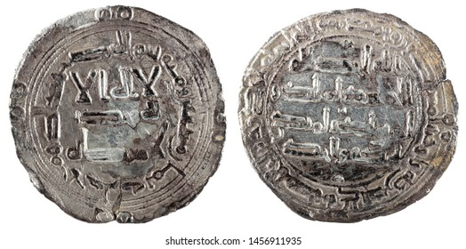 Arabic Coins Old Images, Stock Photos & Vectors   Shutterstock