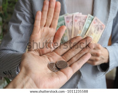 Dirhams His Hand Concept Low Salary Stock Photo Edit Now
