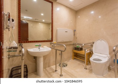 Disabled Accessibility Toilet, Bathroom