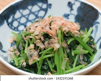 "A dish of lightly boiled Japanese vegetables called Mitsuba. It is called ""Ohitashi""."