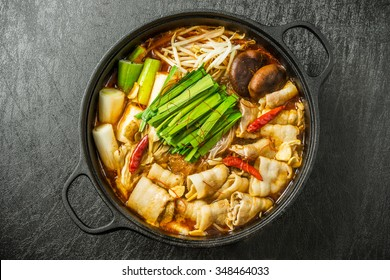 Dishes prepared with medicinal herbs hot pot Chinese food which appears of the steam