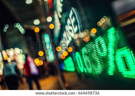 Display Stock Market Quotes City Scene Stock Photo Edit Now