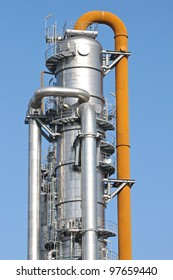 A distillation tower at a chemical plant