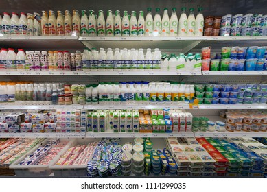 distributing facilities, commercial network Silpo, Ukraine December 9, fresh dairy products ready for sale in the store, December 9, 2014 in Silpo Ukraine