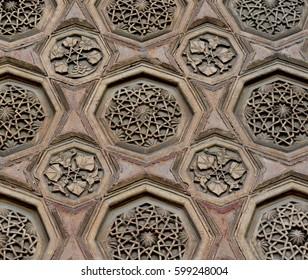 Divrigi Great Mosque, Ulu Cami