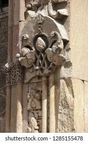 Divrigi, Sivas / Turkey - April 19,2016: A detail from the Great Mosque of Divrigi.