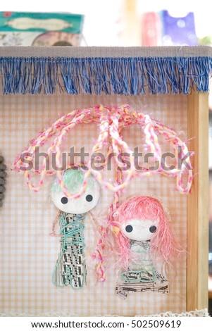 Diy Do Yourself Handmade Gift Valentines Stock Photo Edit Now