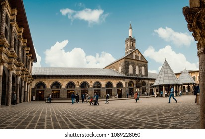 DIYARBAKIR, TURKEY - 01 MAY 2018: View of the Grand Mosque (Ulu Cami), the central of Diyarbakir,