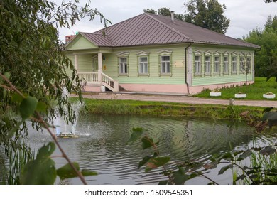 Dmitrov, Moscow region, Russia - August 2019: Museum lounge on territory of Dmitrov Kremlin. Built in 19th century, it is part of single security complex of wooden buildings of the 19th century.