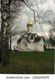 Dmitrov, Russia - April 28, 2015. Holy Gost chapel of St. Boris and Gleb Monastery.