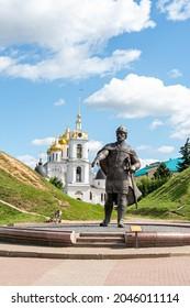 Dmitrov, Russia - August 19, 2020: Yuri Dolgoruky. Soviet square. Museum-Reserve Dmitrov Kremlin