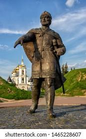 Dmitrov, Russia - JULY 27, 2019: Monument of Yuri Dolgorukiy close to Dmitrov kremlin.
