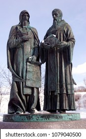 DMITROV, RUSSIA - MARCH 17, 2018: Monument to Cyril and Methodius in Kremlin of Dmitrov, old historical town in Moscow region, Russia. Popular landmark. Color winter photo.