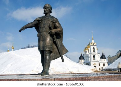 DMITROV, RUSSIA - MARCH 17, 2018: Monument to Yuri Dolgoruky in Kremlin of Dmitrov, old historical town in Moscow region, Russia. Popular landmark. Color winter photo.