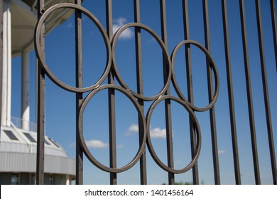 Dmitrov/Russia - May 18, 2019: Olympic rings on the fence of Paramonovo luge track.