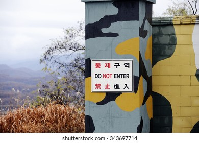 DMZ Zone (South Korea): South Korean warning sign not to enter at the DMZ Zone