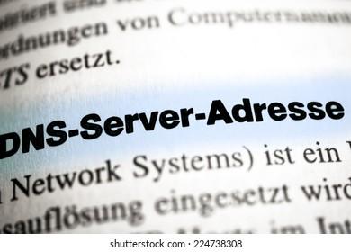 DNA Server Adress