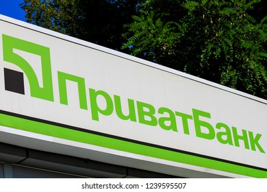 Dnepr city (Dnipropetrovsk), Ukraine, August 3, 2016. A sign on the facade of a large Ukrainian Privat Bank with the inscription Privatbank. Financial department in Dnepropetrovsk, Dnipro, Dnieper.