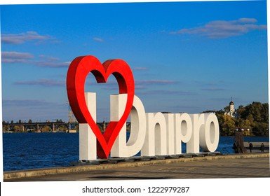 Dnepr city, October 25, 2016. The sign I love Dnipro with a red heart on Dnepropetrovsk Embankment, on the bank of the Dnieper River, Festival  pier, Dnipropetrovsk, Ukraine