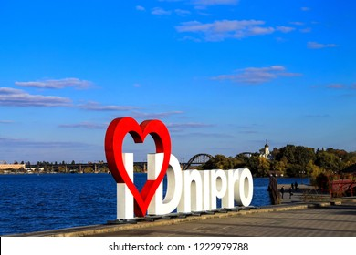 Dnepr city, October 25, 2016.  Red heart and white sign I love Dnipro on Dnepropetrovsk Embankment, on the bank of the Dnieper River, Festival pier,  Dnipropetrovsk, Ukraine
