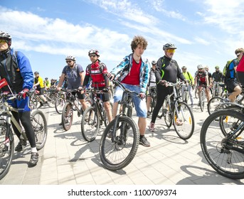 Dnepr city, Ukraine, May 26,  2018. Cyclists  riding bicycles  along the embankment of the  Dnipro  during the festival Bike Day (Dnipropetrovsk, Dnepropetrovsk)