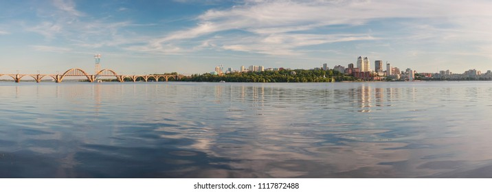 "Dnepropetrovsk, panorama of the city, center and ""Merefa-Kherson""railway bridge on the banks of the Dnieper"