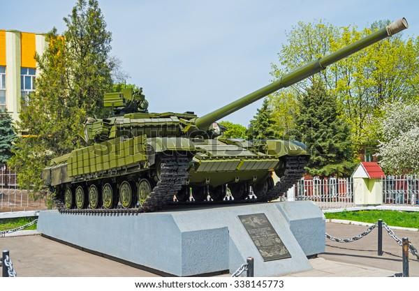 dnepropetrovsk-ukraine-april-18-2013-600