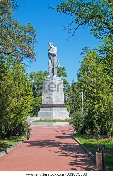 dnepropetrovsk-ukraine-august-22-2015-60