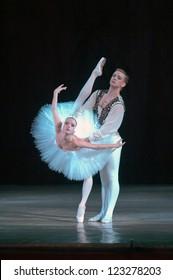 "DNEPROPETROVSK, UKRAINE - DECEMBER 28: ""Swan Lake"" ballet performed by Dnepropetrovsk Opera and Ballet Theatre ballet on December 28, 2012 in Dnepropetrovsk, Ukraine."