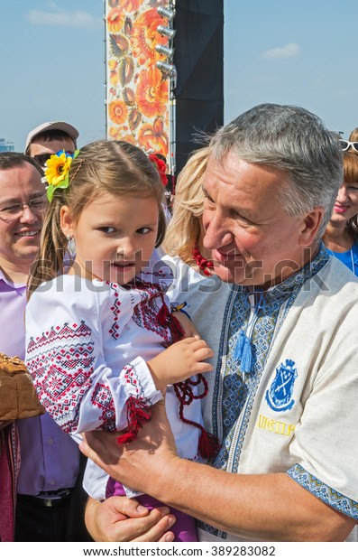 dnepropetrovsk-ukraine-september-13-2014