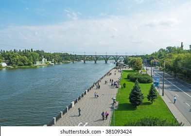 Dnepropetrovsk, Ukraine - September 14, 2013: City embankment during the City Day celebrations