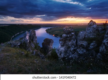 Dniester Canyon near village Nagotyani. Ukraine
