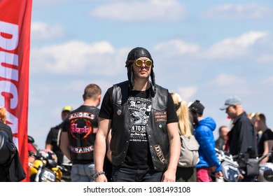 Dnipro city, Ukraine, April 28, 2018. Bikers  open the motorcycle season in  the Dnepr City  (Dnepropetrovsk, Dnipropetrovsk)
