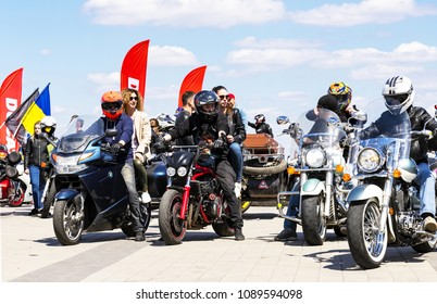 Dnipro city, Ukraine, April 28, 2018. Bikers on motorcycles  in  the Dnepr Embankment .(Dnepropetrovsk, Dnipropetrovsk), Ukraine
