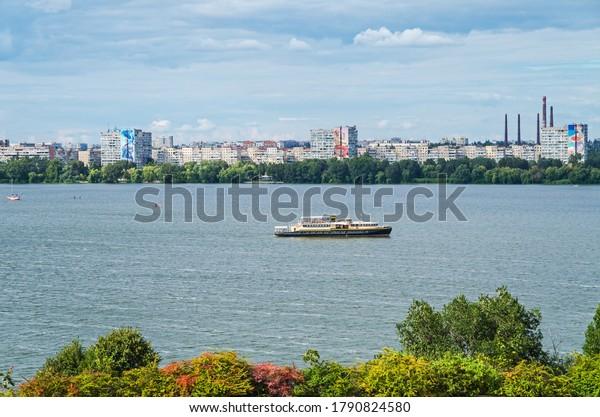 dnipro-ukraine-august-02-2020-600w-17908