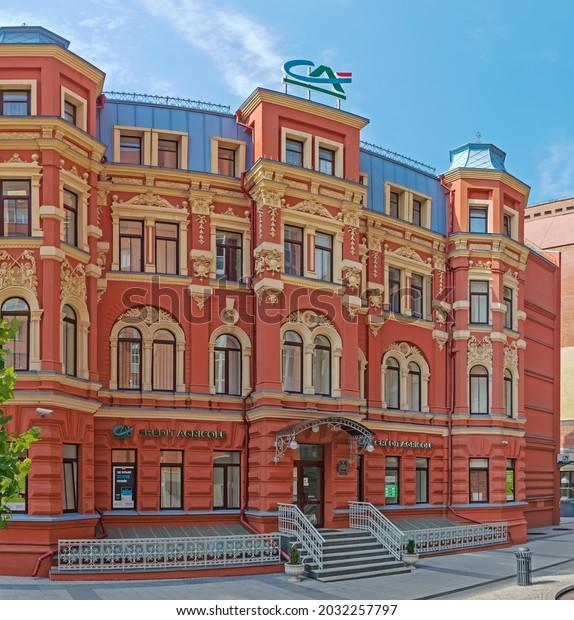 dnipro-ukraine-august-10-2021-600w-20322