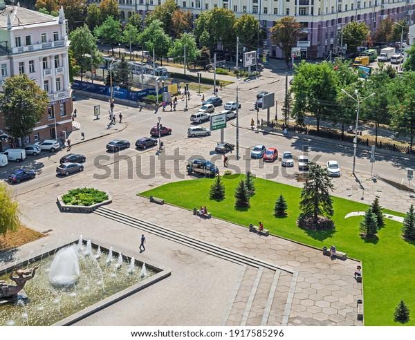 dnipro-ukraine-august-12-2020-600w-19175