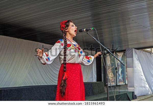 dnipro-ukraine-august-21-2020-600w-18159