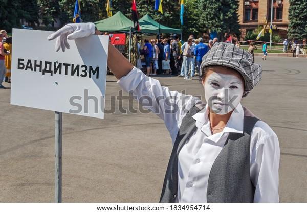 dnipro-ukraine-august-24-2015-600w-18349