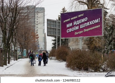 DNIPRO, UKRAINE - DECEMBER 1, 2018: Snow covered cityscape with billboard advertising election campaign of the President of Ukraine. Text: Army! Language! Faith! We go our own way! Petro Poroshenko