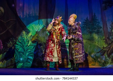 DNIPRO, UKRAINE - DECEMBER 27, 2017: Miracle-Yudo in the underwater kingdom performed by members of the Dnipro State Drama 