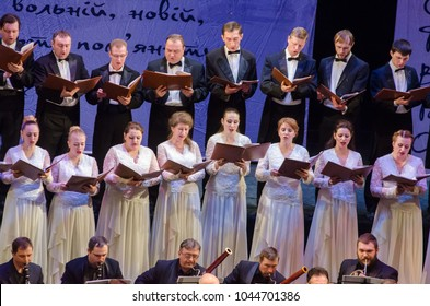 DNIPRO, UKRAINE - MARCH 10, 2018: Caucasus - Cantata symphony for choir and symphony orchestra by Stanislav Lyudkevych performed by members of the Dnipro Opera and Ballet Theatre.