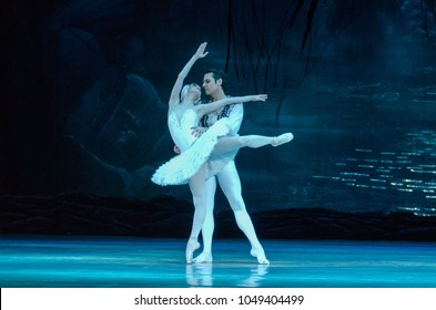 DNIPRO, UKRAINE - MARCH 17, 2018: SWAN LAKE ballet performed by members of the Dnipro State Opera and Ballet Theatre.