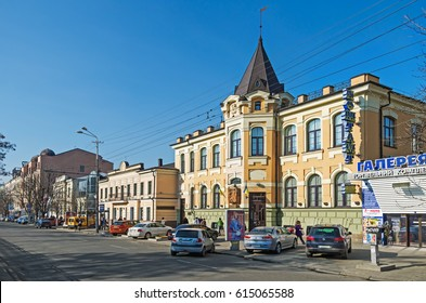 Dnipro, Ukraine - March 22, 2017: The historical part of city on which is located ancient building of the main post office