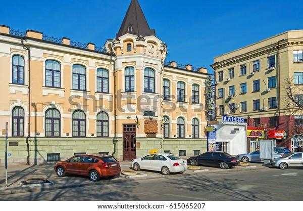 dnipro-ukraine-march-22-2017-600w-615065