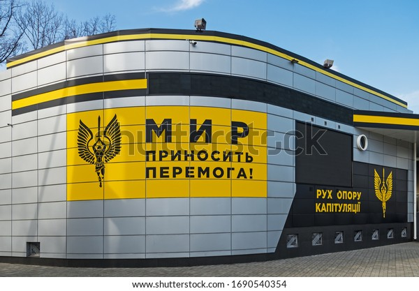 dnipro-ukraine-march-27-2020-600w-169054