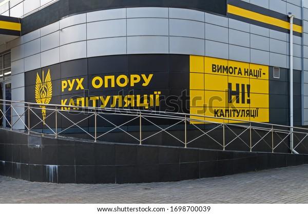 dnipro-ukraine-march-27-2020-600w-169870