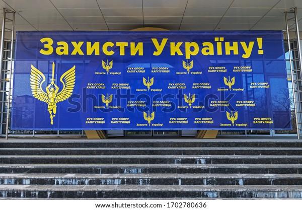 dnipro-ukraine-march-27-2020-600w-170278